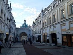 Einkaufsviertel in der Innenstadt