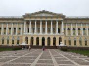 Mikhailovsky Palace