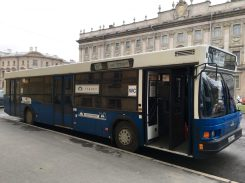 Bustoilette in Sankt Petersburg