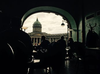 """Blick aus dem Fenster vom """"Café Singer"""""""
