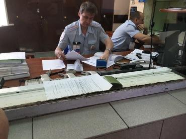 Polizei checkt unsere Anzeigen