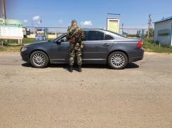 Grenzposten Ukraine