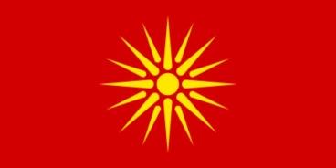 Mazedonische Flagge 1992-1995; Quelle: wikipedia.org