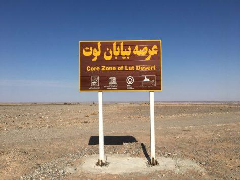 Hier beginnt die Kernzone der Wüste Lut