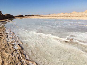 Der Salzfluss der Wüste Lut