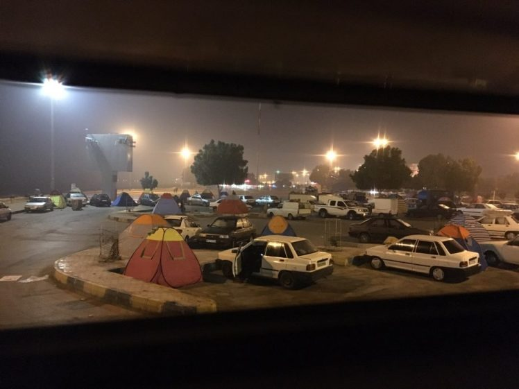 Park-/Übernachtungsplatz Bandar Abbas