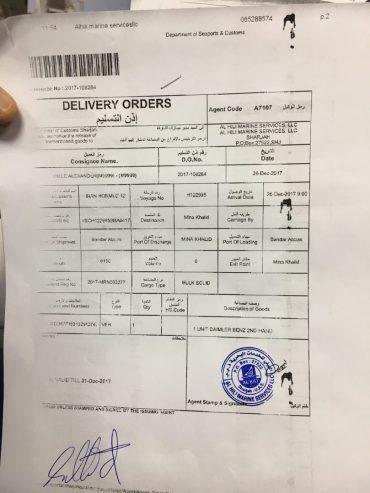 Die Delivery Order für den Benz ohne Stempel, Sharjah