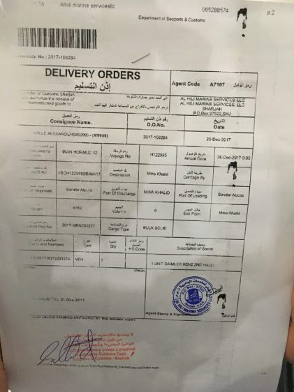 Delivery Order Sharjah