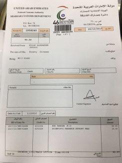 Bill Of Entry Rechnung