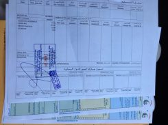 Zolldokumente Sharjah mit Stempel und Unterschrift