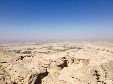 Blick auf Al Ain vom Jebel Hafeet