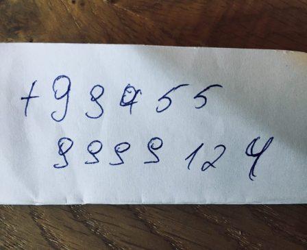 Telefonnummer im Hafen Alt, mit der man die Fahrverbindung erfragen kann