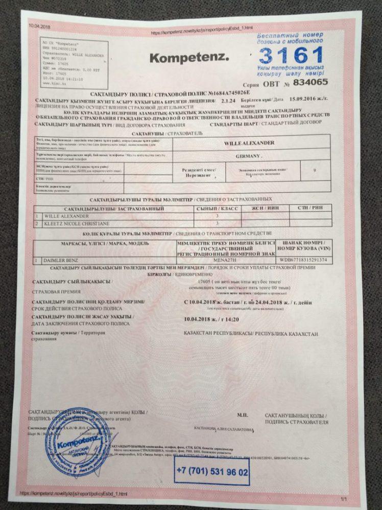 KFZ-Versicherung Kasachstan