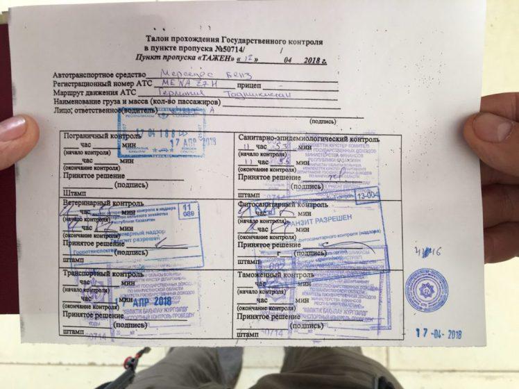 Ausreise Kasachstan: Dokument mit 8 Stempeln
