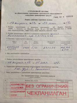 Unsere Usbekische Haftpflichtversicherung