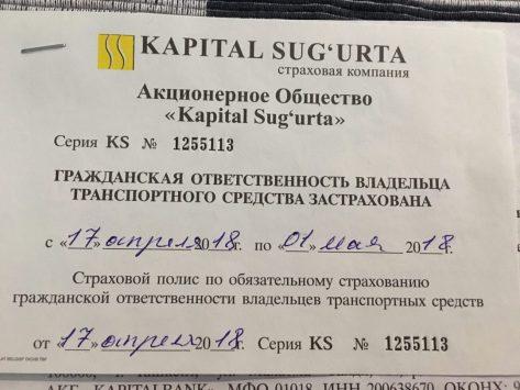 Unser Versicherungskärtchen der Usbekische Haftpflichtversicherung