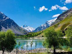 Traumhafter Blick am Pamir Highway