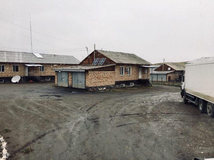 Kirgisische Grenze