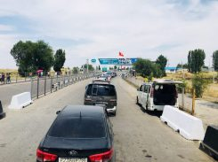 Kirgisische Ausreise