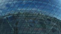 Skyline von Astana spiegelt sich in der Sphere