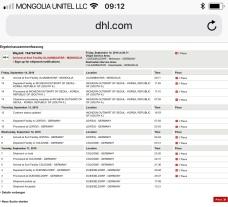 DHL Express Deutschland - Mongolei